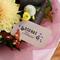 【お供え用】 O・SO・NA・E flower「10月のオリジナルアレンジメント」