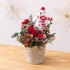 クリスマス プリザーブド&アーティフィシャルアレンジメント「ポーラーベアのクリスマス」