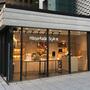 Hibiya-Kadan Style at 日本生命浜松町クレアタワー1階店