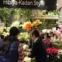 Hibiya-Kadan Style etomoあざみ野店