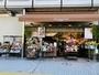 Hibiya-Kadan Style 小田急新宿西口店