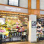 Hibiya-Kadan Style 小田急マルシェ海老名店