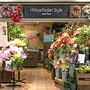 Hibiya-Kadan Style 本厚木ミロードイースト店